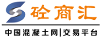 砼商汇_中国混凝土网交易平台