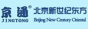 北京市新世纪东方建筑材料有限公司