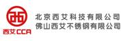 北京东方新绿科技发展有限公司